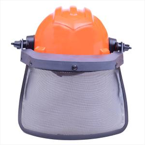 Capacete De Segurança Laranja Com Protetor Facial Telado Ledan 7b2abb7e1d